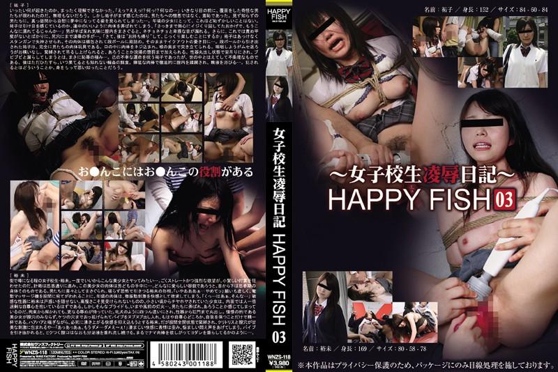 女子校生凌辱日記 HAPPY FISH 03